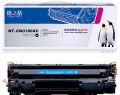 格之格 C388A硒鼓 大容量硒鼓88A适用HP CC388A  货号:888.ZL
