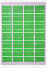 立标 A4彩色不干胶 84格光面a4空白条码打印标签纸 7656-84 600张一组 货号888.JQ1956