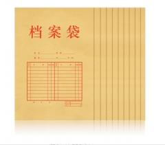 得力5953牛皮纸档案袋/文件袋/资料袋 A4 (10个装 )货号888.hc211