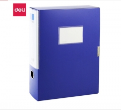 得力(deli)75mm  ABA系列A4/档案盒 蓝色 单只装 货号888.hc226