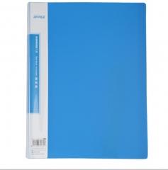 三木(SUNWOOD) CBEA-40 40页经济型资料册 蓝色 货号888.hc245