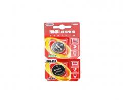 南孚 (NANFU) 锂电纽扣电池 CR2450圆形电池 货号888.hc252