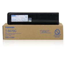 东芝(TOSHIBA)T-5070C墨粉盒(碳粉) 适用东芝257/307/357/457 东芝5070C高容粉盒货号888.LB204