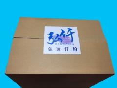 弘仟 70G打印纸A4 8包/箱 货号:888.ZL