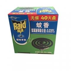 雷达 Raid 蚊香 20.5g/盘 40盘/盒 12盒/箱 (无烟大盘)(驱蚊草香型)货号100.XH372