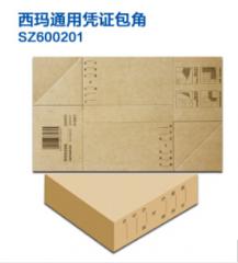 西玛SZ600201   150g   140*230mm 25张/包 会记凭证装订包角    货号888.JM