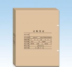 西玛Z010227   310*220*40mm    会记凭证档案盒    货号888.JM