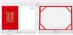 广博(GuangBo)12K绒面荣誉证书(大红)单本装ZS6687-1   60本/组     货号888.JM