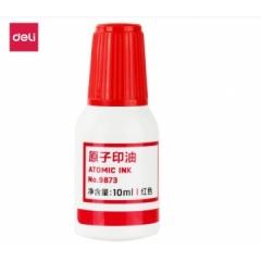得力 9873 原子印油 红色 10ML    货号888.hc