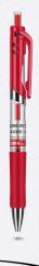 得力 S01按动中性笔 签字笔0.5mm红    货号888.hc