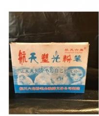 航天六角塑光粉笔 白色 50盒/箱    货号888.CH