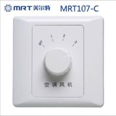 美尔特中央空调面板控制开关MRT107-C 货号888.LB