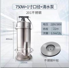 上华机电单相水泵SHS220V货号888.LB