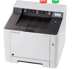 京瓷(TASKalfa) 彩色激光打印机规格:ECOSYS P5021CDN     货号888.JY