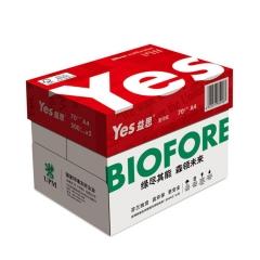 红益思高白多功能A4打印纸 70克A4 8包/箱 500张/包