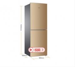 海尔(Haier) 221升风冷无霜两门电冰箱节能静音BCD-221WDPT 货号:888.ZL