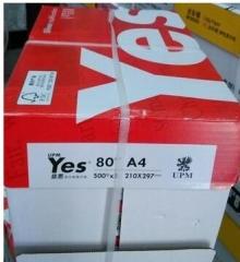 红益思打印纸 A4- 80g -500张/包 -5包/箱     货号888.CH