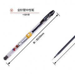 晨光 MF2007米菲全针管中性笔水性笔签字笔0.38mm (12支/盒黑色)     货号888.CH