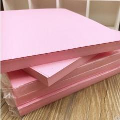 色卡纸 A4 120g (粉红色) 100张/包    货号888.CH