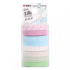 晨光(M&G)手账和纸胶带7mm*5m手工手撕胶带素纹8个 AJD99540      货号888.CH