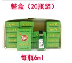 沐冰牌虎头大瓶风油精6ml 一盒20瓶  货号888.CH074