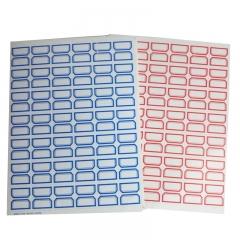 程泰 801 分类自粘性标签纸 口取纸 2.1*2.3cm*80张/包   货号888.hc