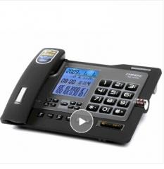 中诺(CHINO-E) G026 来电报号大屏幕座机电话办公固定电话机来电显示有线坐机黑色货号888.CH510