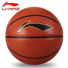 现货次日达(金佰大体育)李宁5号篮球男女青少年儿童篮球室内外防滑耐磨蓝球LBQK025-1货号069.Y1 五号球