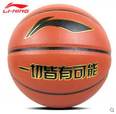 现货次日达(金佰大体育) 李宁篮球7号球PU蓝球CBA比赛用球lanqiu7号球 一切皆有可能 货号069.Y15 七号球