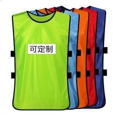现货次日达(金佰大体育)亮面款儿童足球训练背心对抗服篮球分队服号砍均码(10件装颜色随机)可自定义定制货号069.Y31