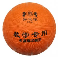现货隔日达(金佰大体育)南华利生实心球2KG 教学专用实心球 069.Y57
