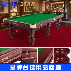 (金佰大体育)星牌台球桌XW118-9A标准中式黑八 货号069.Y140