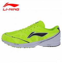 (金佰大体育)李宁高端马拉松鞋 运动鞋 跑步鞋中考体能测试专用AJJF027 货号069.Y245