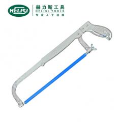 赫力斯HELISI电镀活动钢锯架锯弓(200-300mm  ) JC.170