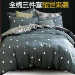 九洲鹿 床品件套全棉斜纹三件套(被套床单枕套各一个)1.2米床被套150x200cm  BC.005