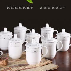乐享 陶瓷马克盖杯 商务会议办公茶杯水杯子套装青莲 8只/套  CF.002