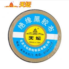 天坛 黑绝缘胶带 胶布电工黑胶带1KV低压使用  5卷/组  (18mm*10米)  JC.236