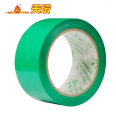 天坛PVC警示胶带地标警戒地面安全斑马线胶带  4.8CM*25M 绿色   JC.238