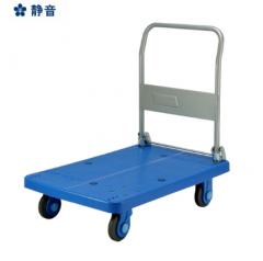 静音KANATSU塑脂静音平板车折叠车手推车 载重300kg  JC.267