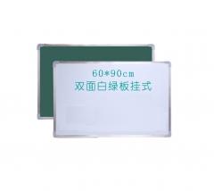 铭升挂式双面磁性大白板60*90白绿板 双面小黑板  JX.009