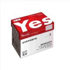 红益思复印纸A4-70G-白色-500张/包-8包/箱     XH.365