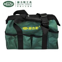 赫力斯HELISI工具包工具袋维修工具包 380*180*280mm  JC.307