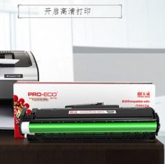 天威 Q2612A硒鼓 高清大容量  HC.339