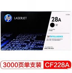 惠普 CF228A黑色硒鼓 (适用惠普M527/M506/M526/M403D/M427DW ) HC.340