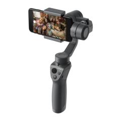 大疆(DJI)手机云台 灵眸Osmo Mobile 2 防抖手机云台 ZX.060