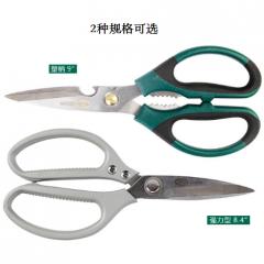 赫力斯HELISI厨房剪布剪刀(8.4寸强力型) CF.011