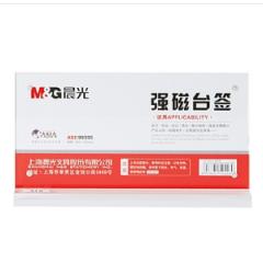 晨光 M&G T型横式强磁台签 ASC99335 200*100mm     BG.021