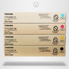 东芝(TOSHIBA) 2051C墨粉 2550 2551C 粉盒 T-FC30C 碳粉 墨盒 大容量彩色1套(红黄蓝)HC.383