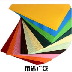 彩色卡纸不带纹路A4-180g-100张/包-彩色     XH.382