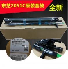 原装 东芝2051C 蓝黄红色 套鼓 鼓组件   HC.393